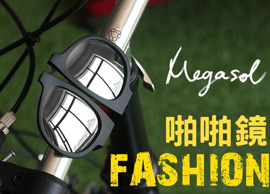★今夏最狂的時尚墨鏡!!!★【MEGASOL】寶麗萊UV400偏光太陽眼鏡