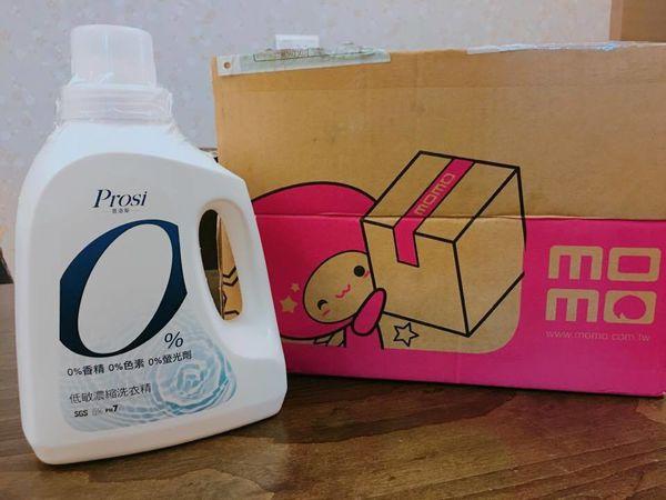 《MO試用》_【普洛斯Prosi】0%低敏濃縮洗衣精(敏感肌專科) : 回歸最純粹的簡約生活