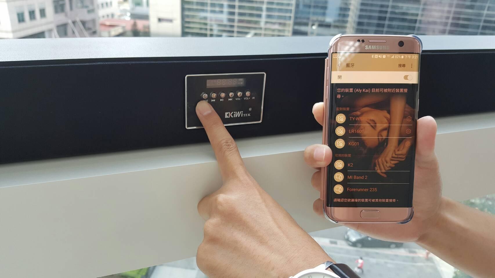 CP值超高免比價!!~【芒果科技】藍芽USB四單體無線重低音聲霸~!!