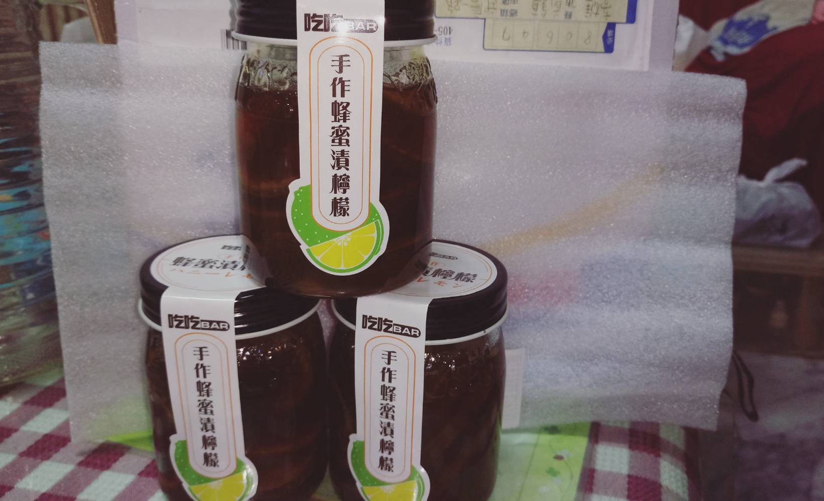 MO試用_《【吃吃BAR】蜂蜜漬檸檬》:物超所值的天然飲品~
