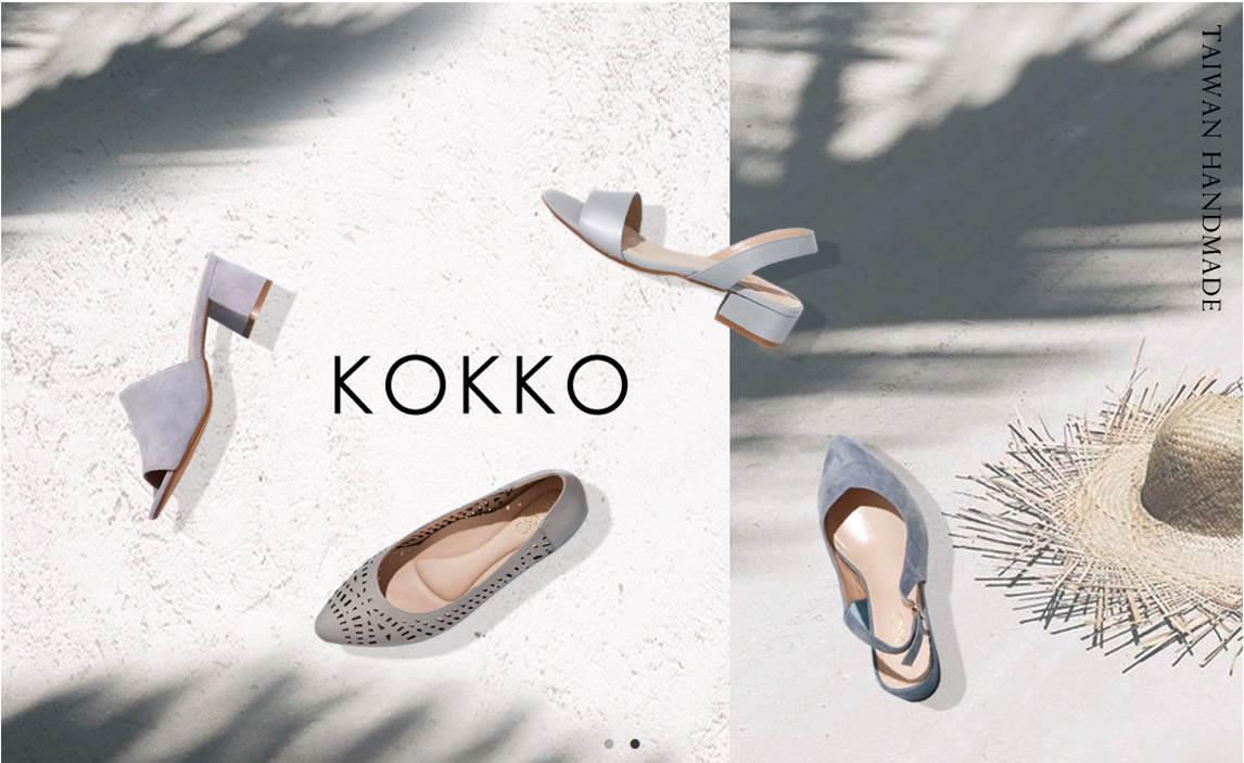 【KOKKO】優雅小跑步~經典日本彎折工藝系列休閒鞋