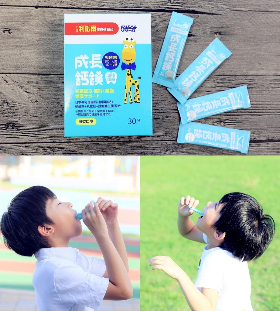 孩童成長發育的健康維持-【小兒利撒爾】成長鈣鎂
