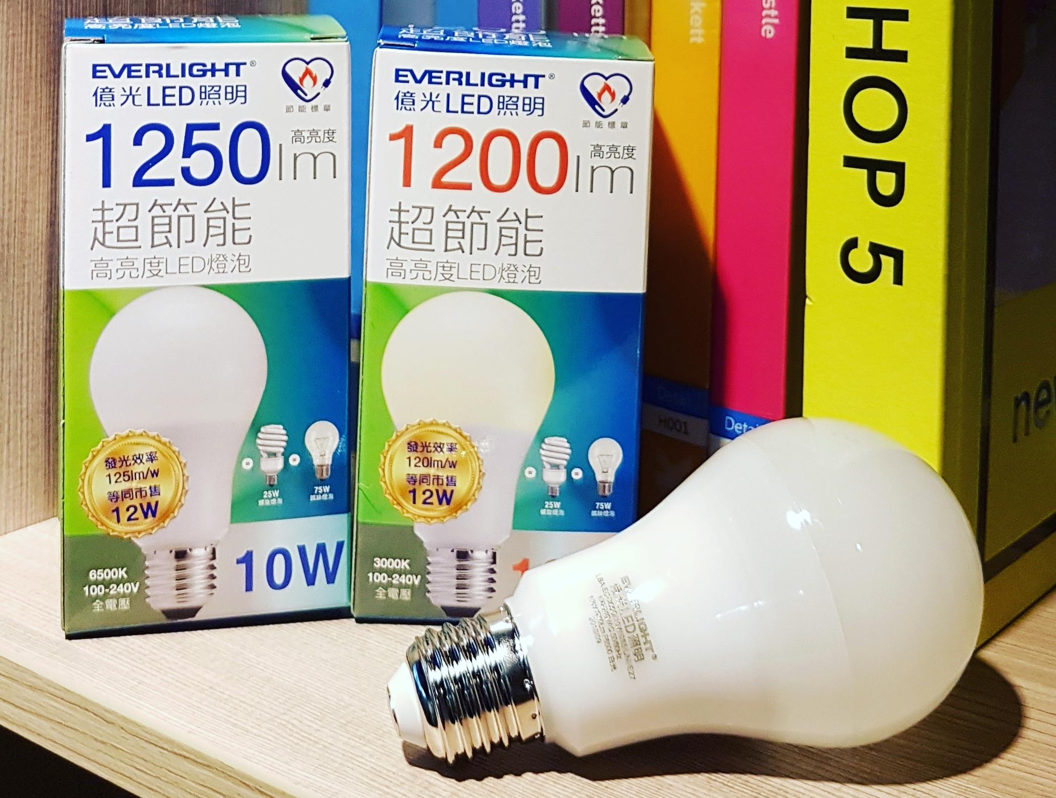 ★全新改版再升級★億光新一代 10W 超節能LED燈泡