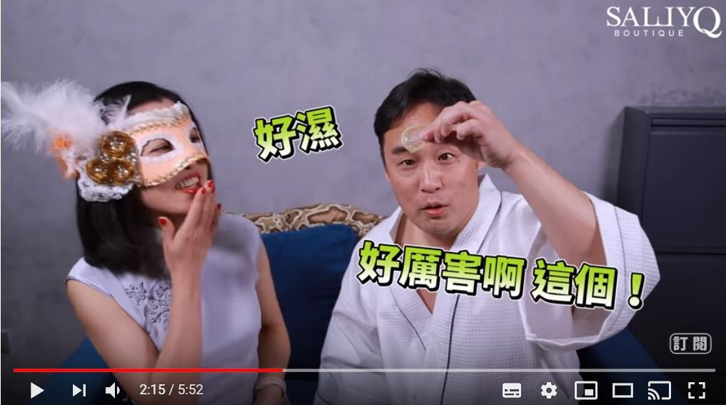 """東尼大木 真心推薦!! 2013年獲得金氏世界紀錄""""世界上最薄的乳膠衛生套"""