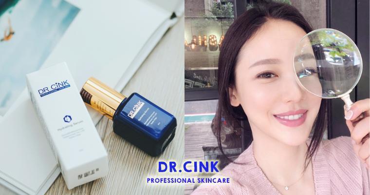 演藝圈傳奇『膚況急救神器』Dr.Cink神奇小藍瓶經典版再升級!!!