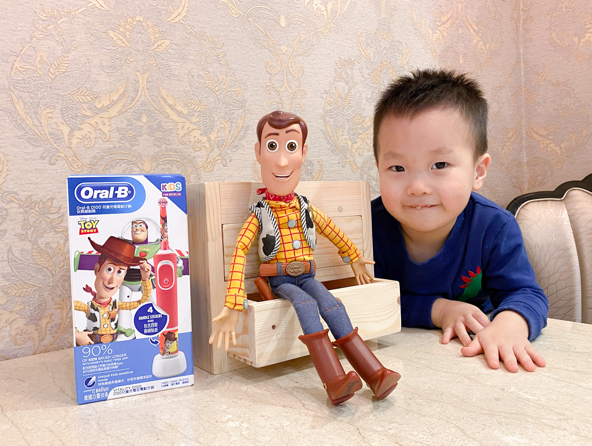 德國百靈Oral-B 讓孩子愛上刷牙!玩具總動員款 充電式兒童電動牙刷D100-KIDS