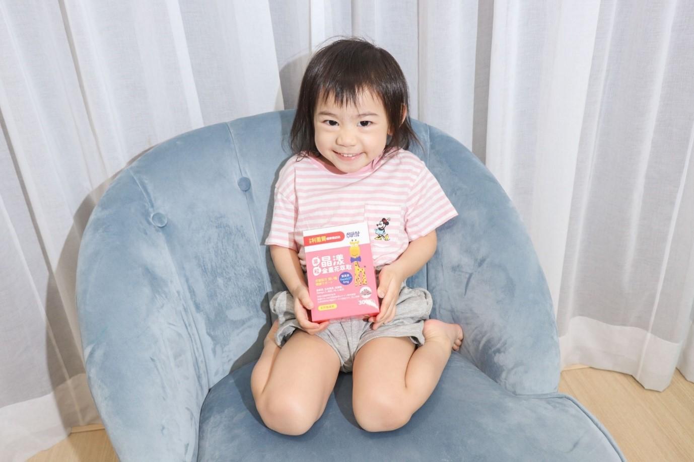 現代兒童3C對策~【小兒利撒爾】晶漾金盞花萃取