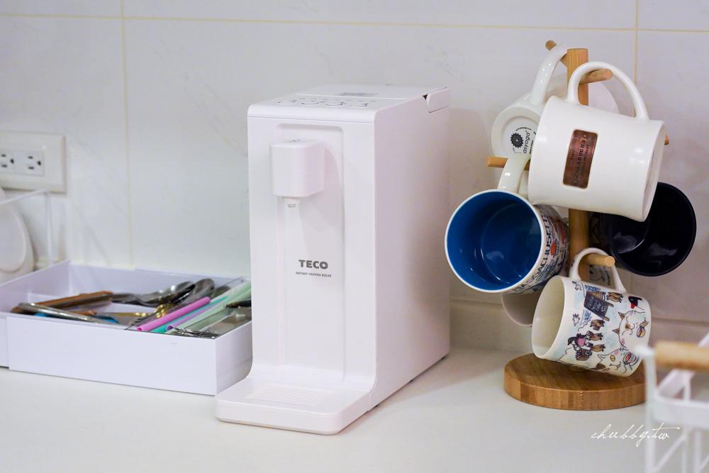 即熱式飲水機好用嗎