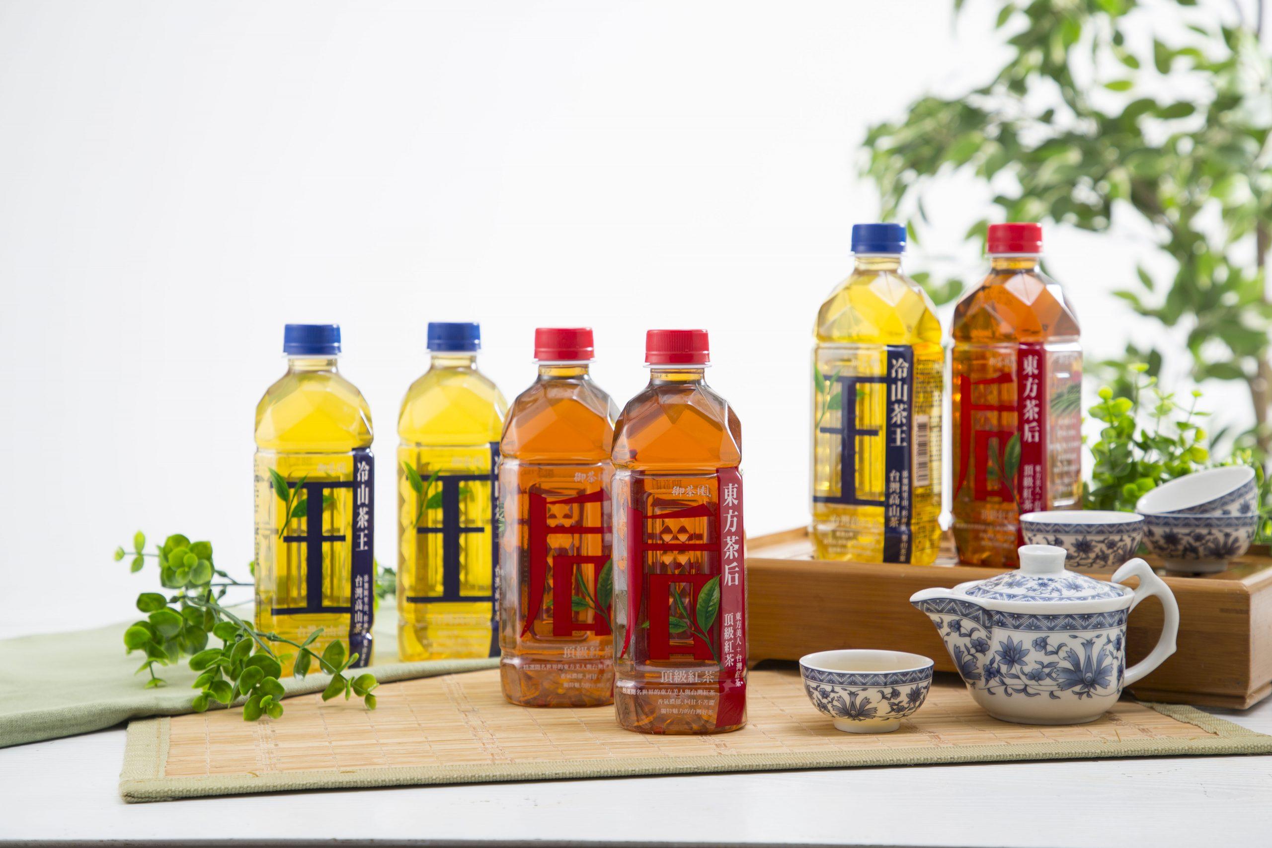 御茶園頂級台灣茶↘冷山茶王/東方茶后最回甘上市!