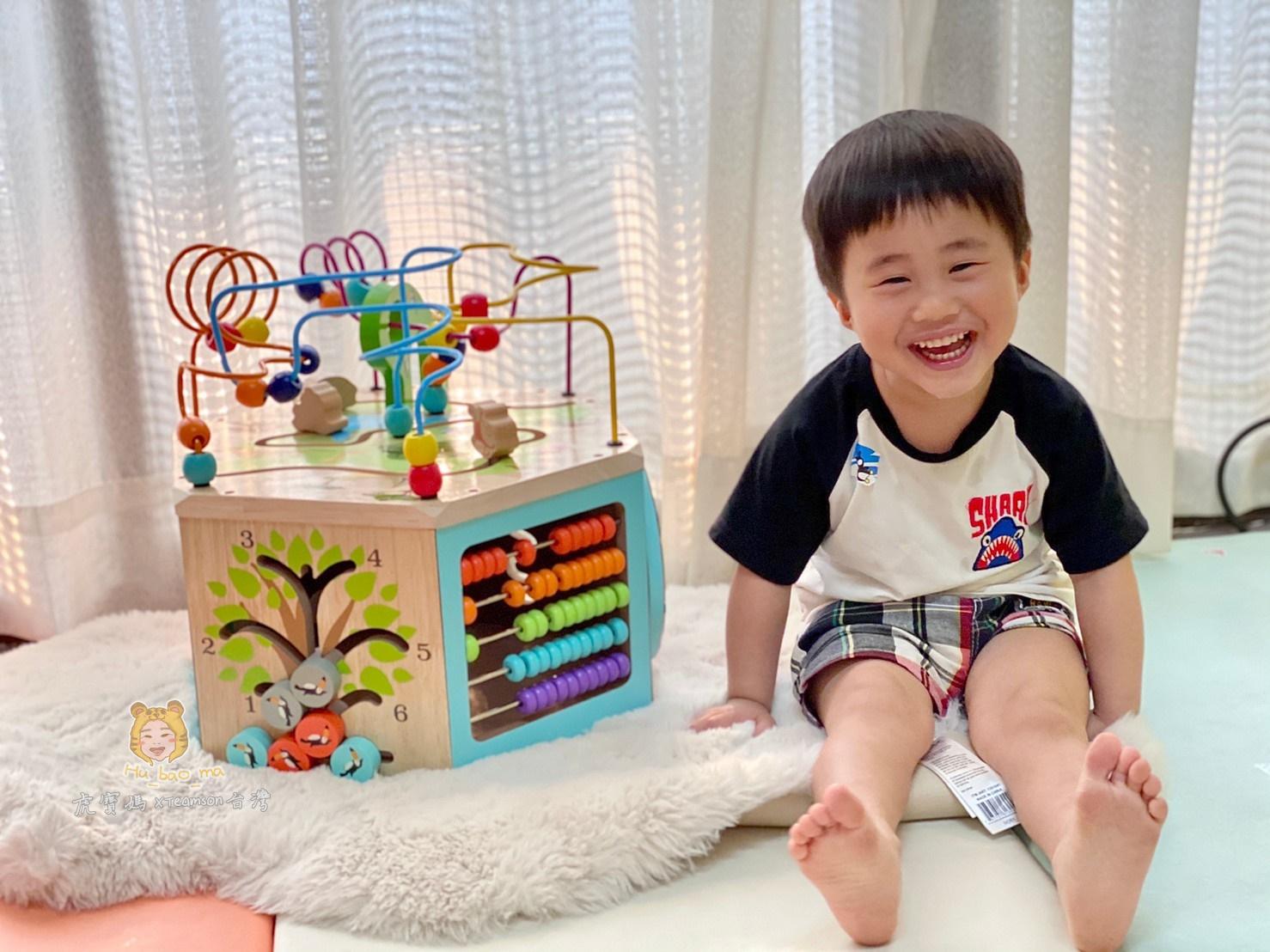 寶貝學齡前啟蒙學習!Teamson遊樂園七面益智繞珠玩具