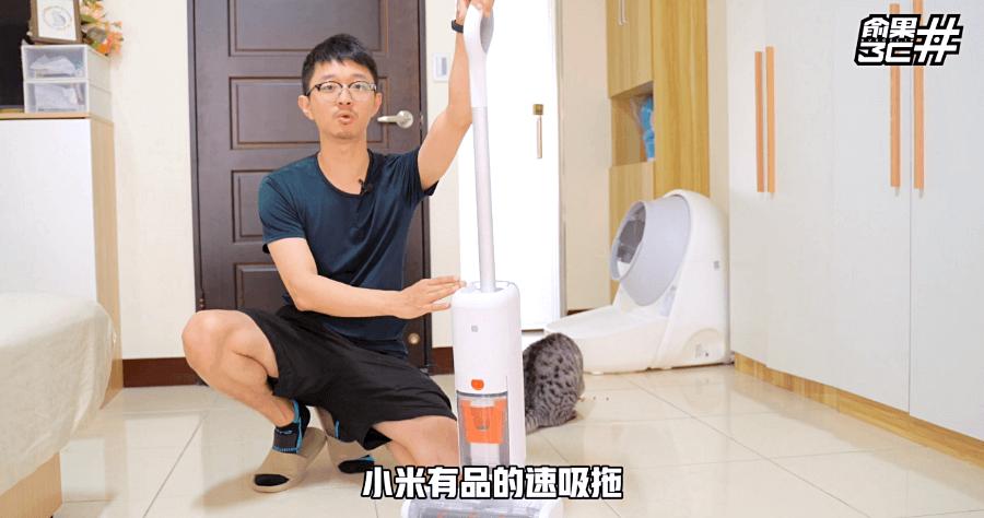 【開箱SWDK小米有品升級版速吸拖】超強升級懶人必備,掃地拖地一次完成