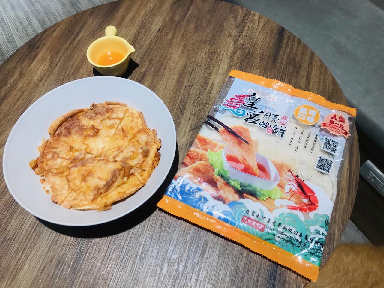 在家也能吃泰式小吃!【皇宮】招牌混搭月亮蝦餅